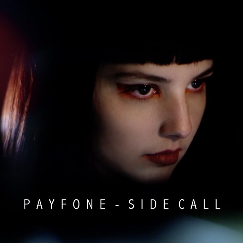 """Payfone: """"Side Call"""""""
